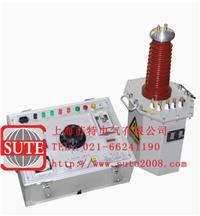 KZT试验变压器控制台 KZT