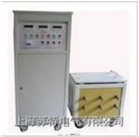 SLQ-82系列大电流发生器 SLQ-82系列