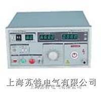 耐壓實驗儀 ZHZ8