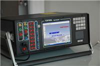 微机继电保护测试仪 TOP300L
