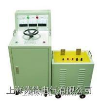 SLQ型系列大电流发生器 SLQ型