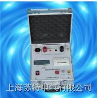 回路电阻测试仪JD-100A/200