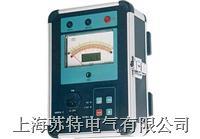 ST2000双显绝缘电阻测试仪 ST2000