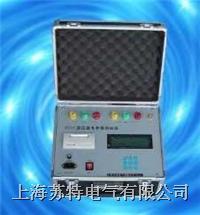电参数测试仪BDS BDS