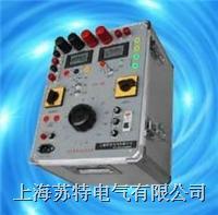 繼電器綜合實驗裝置KVA-5 KVA-5