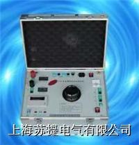 互感器伏安特性/变比极性综合测试仪 HGY