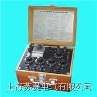 QJ45 携带式线路故障测试仪 QJ45