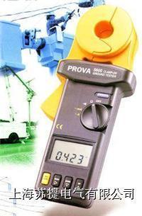 4200鉗形接地電阻測試儀 4200