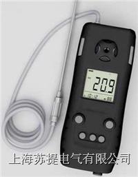 泵吸型二合一检测报警仪