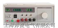 DF2667通用接地電阻測試儀 DF2667