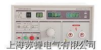 DF2670A耐电压测试仪/5KV耐电压测试仪 DF2670A