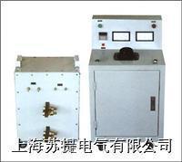 SFQ-81(10KVA)三倍频电源发生器/三倍频发生器 SFQ-81(10KVA)