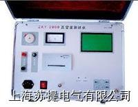 真空開關真空度測試儀 ZKD-III ZKD-III
