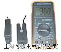 ML12A 手持式相位伏安表/相位伏安表/双钳数字伏安表