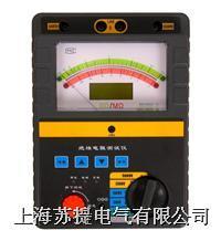ST2000新双显绝缘电阻测试仪 ST2000