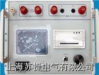 JG603型发电机转子交流阻抗测试仪 JG603型