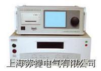 ST变频接地特性测量系统 ST