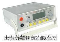 FC-2GB防雷元件 FC-2GB