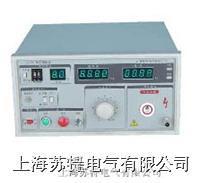 耐電壓測試儀ZHZ8(5000V)  ZHZ8(5000V)