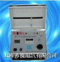 JBC-03微電腦繼電保護測試儀 JBC-03