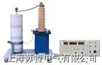 交直流超高壓耐壓測試儀ST2677 ST2677