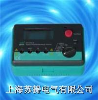 数字绝缘电阻测试仪|DY30 DY30
