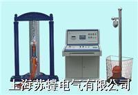 拉力试验机/拉力机/安全带拉力试验机 WGT—Ⅲ系列