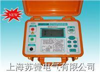 BY2671-5KV高压數字絕緣電阻測試儀 BY2671-5KV