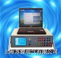 三相繼電保護測試儀