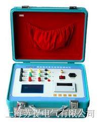 BTC-II變壓器空負載特性測試儀