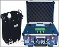 VLG超低频交流高压试验装置
