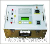 YDZ-10A感性负载直流電阻測試儀
