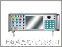 ST-802继保校验仪