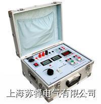 繼電保護試驗箱