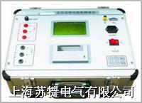 自动變壓器變比測試儀
