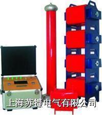 串聯諧振試驗系統生産