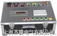 开关特性测试仪生产