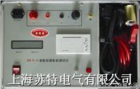 回路电阻测试仪器 JD