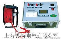接地導通電阻測試儀  ST