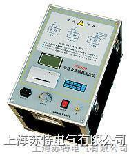 介质损耗测量仪加工 st