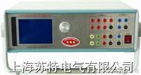 單相繼電保護測試儀說明 KJ660