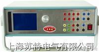 繼電保護測試裝置資料 KJ660