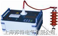 氧化锌避雷器在线测试仪 YHX-H