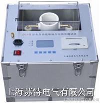 全自动绝缘油介电强度测试仪厂家 HCJ-9201