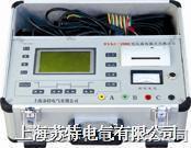 全心推出变压器有载开关测试仪 BYKC-2000
