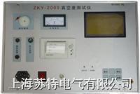 真空断路器检测仪 ZKY-2000