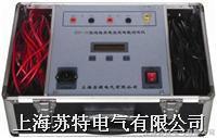 接地線成組直流電阻測試儀 ZGY