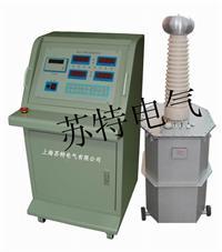 智能化交直流耐压试验装置 STYD-3000