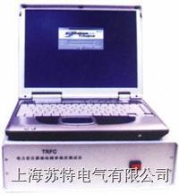 變壓器繞組變形測試儀 ST-RX2000