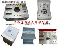 控制箱/控制台 XC/TC系列